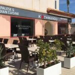 Takeaway and home delivery Indian food albir