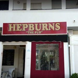 Hepburns Albir